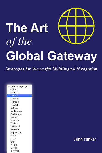The Art of the Global Gateway, 2nd Edition